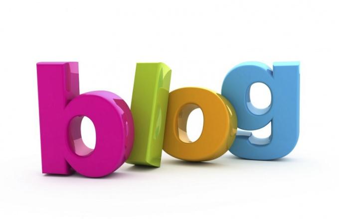 Лого блог