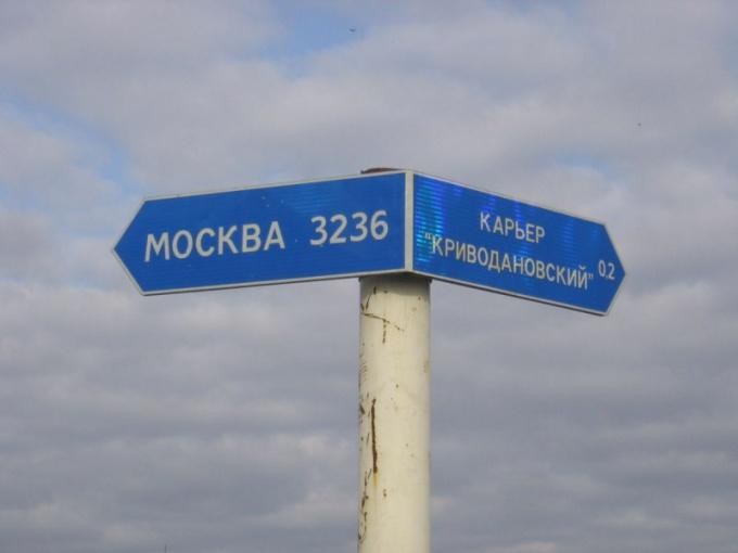 Сколько километров от Новосибирска до Москвы