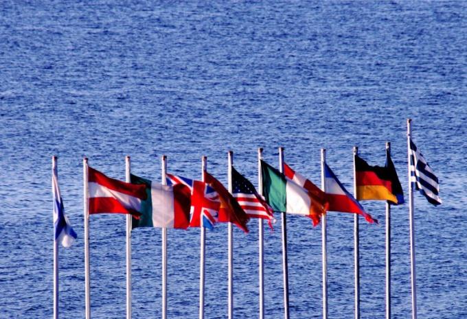 Гражданства разных стран