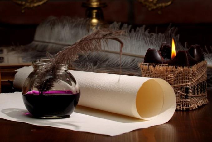 Перо и пергамент - символика поэзии.