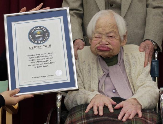Самая старая женщина планеты, попавшая в Книгу рекордов Гиннеса