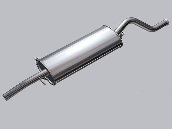 The appearance of the muffler