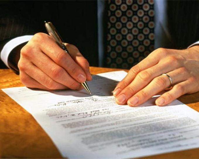 Претензионный порядок решения спора