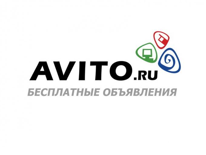 Выгодно ли использовать премиум-размещение объявления на AVITO