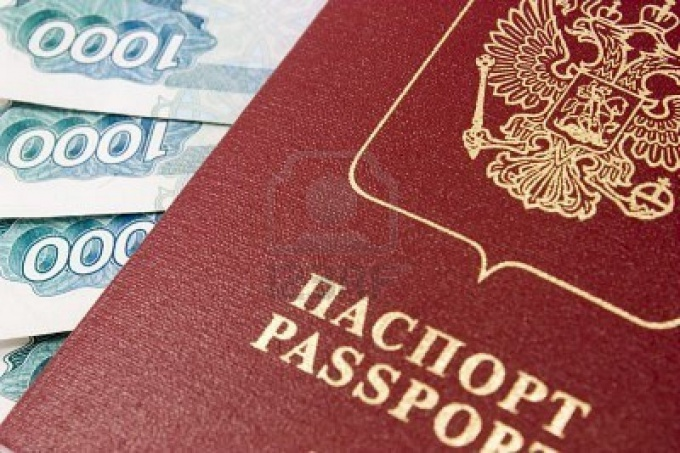 What can the scammers, having passport information of another person