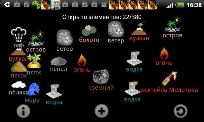 """Где найти подсказки к игре """"Алхимик"""""""