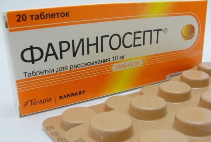 """""""Prescribed"""""""
