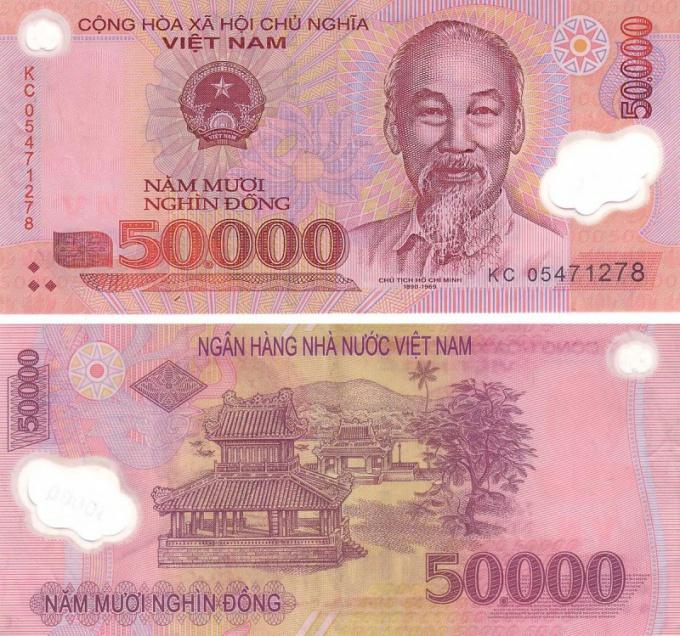 Какая валюта во Вьетнаме