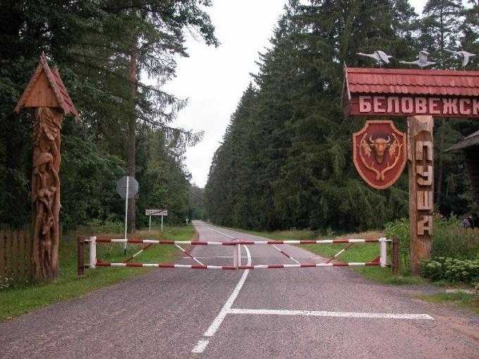 История СССР как государства, закончилась в знаменитой Беловежской пуще