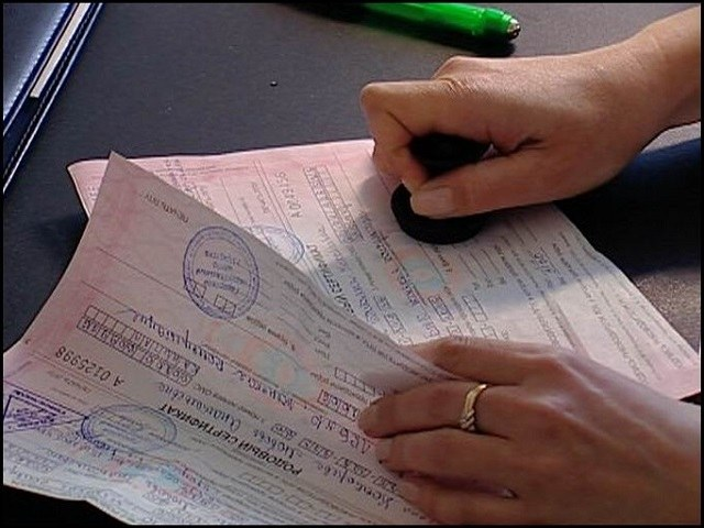 The issuance of a birth certificate