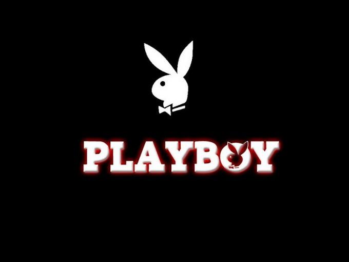 Всемирно известный бренд журнала Playboy