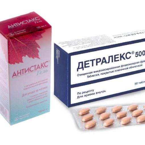 Что лучше: детралекс или антистакс