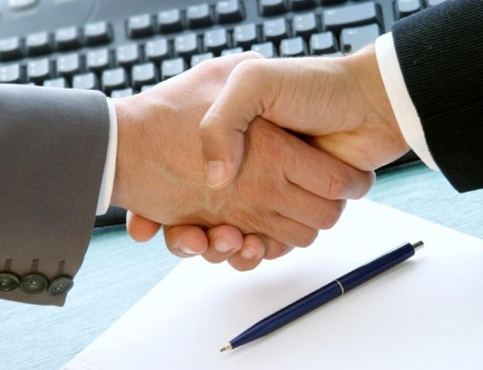 Соглашение о намерениях: в чем суть документа