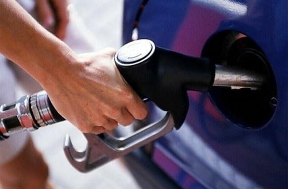 Этилированный бензин