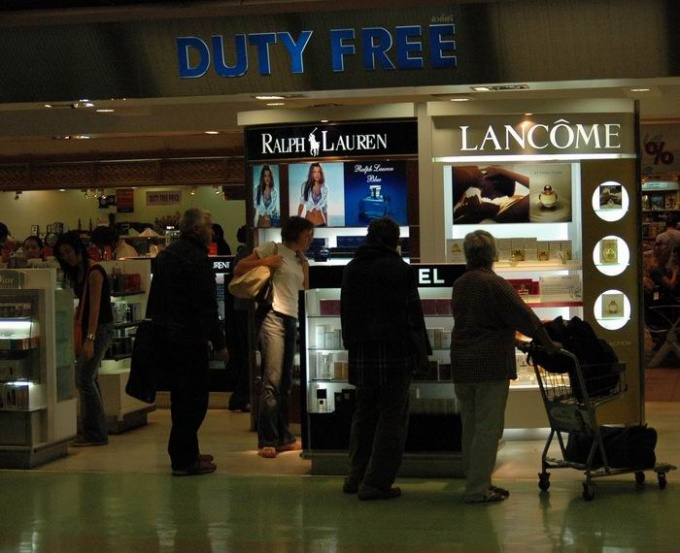 What is Duty free