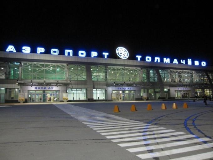 How to get to Tolmachevo