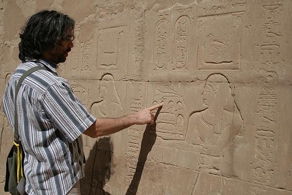 Древнеегипетские иероглифы