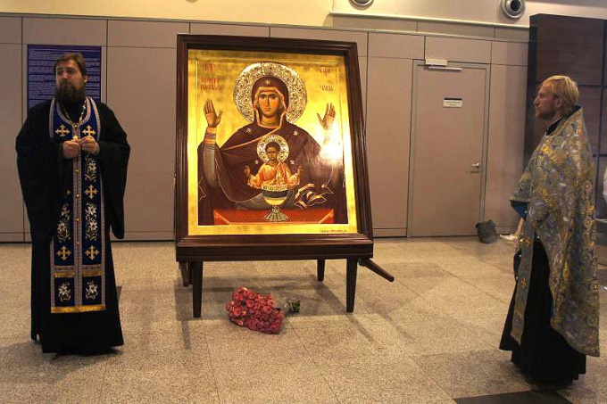 "Icon ""the inexhaustible chalice"""
