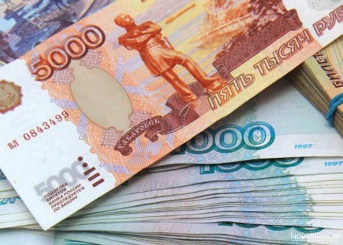 По какому принципу изображены города на российских купюрах