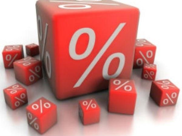 Краткосрочный кредит для коммерческих организаций