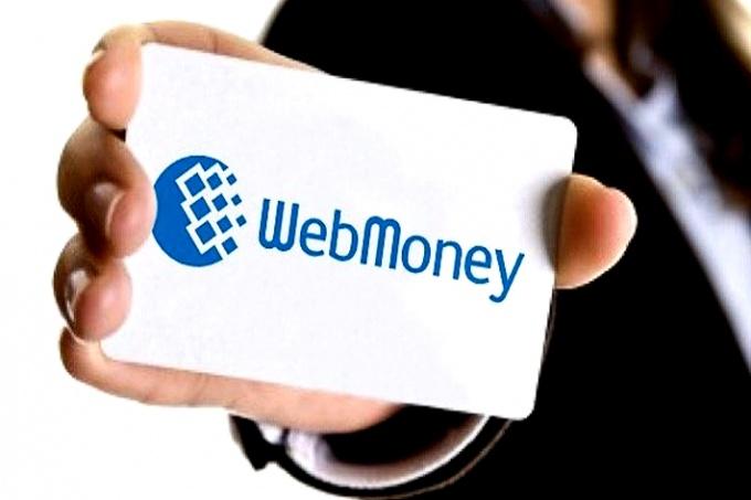 Как вывести WebMoney на расчётный счёт Сбербанка: пошаговая инструкция
