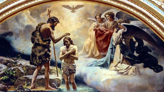 Как происходило крещение Иисуса Христа
