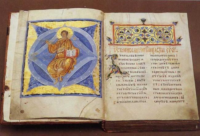 Цель написания апостолами евангелий