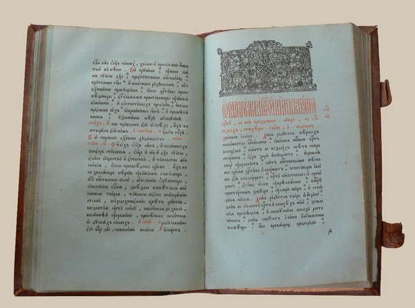 Какие богослужебные книги используют в православных храмах