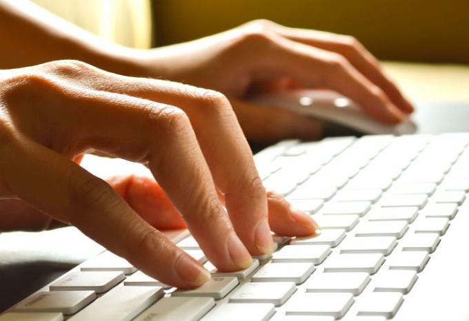 Поиск работы в онлайне может принести неприятности