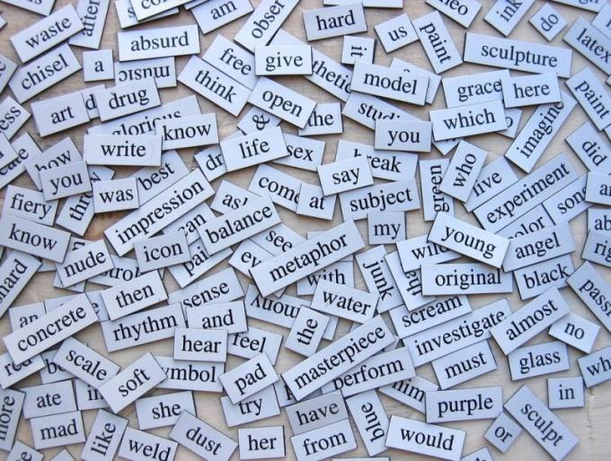 Слова английского языка