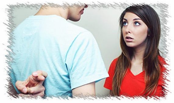 Почему мужчины и женщины обманывают