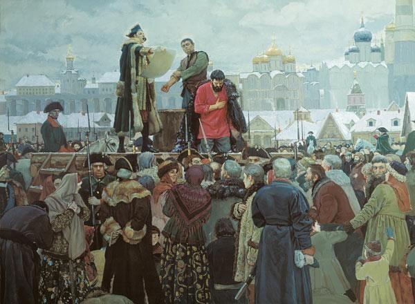 Емельян Пугачев. Выступление.