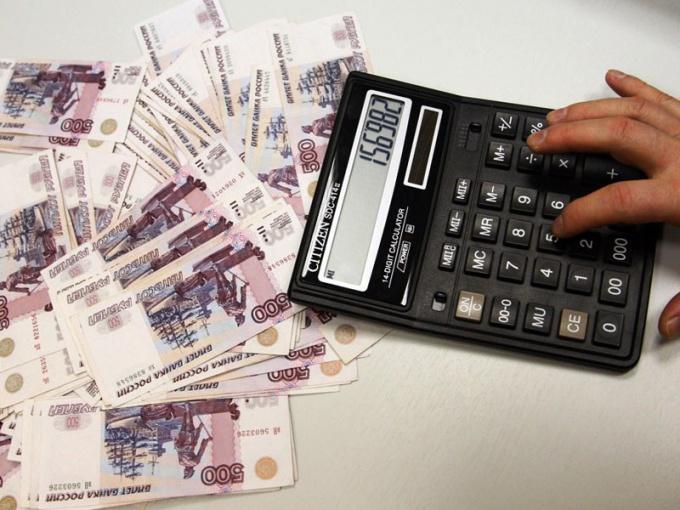 При каких покупках возвращают подоходный налог