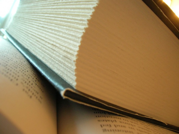 Обычно ученики были предоставлены сами себе и занимались лишь зубрежкой книг