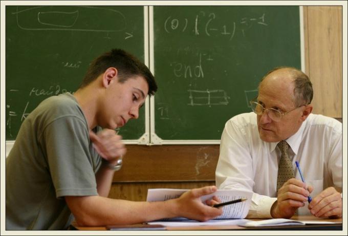 Дозволено ли сдать экзамены, если ничего не учил