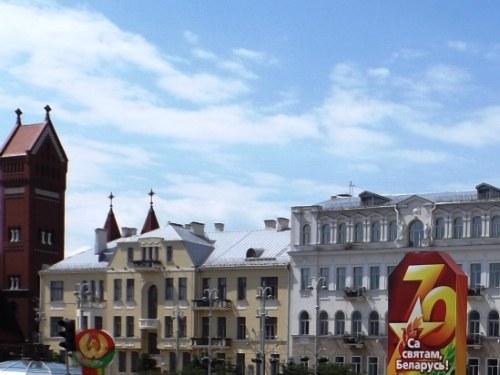 Основные продукты и промышленные товары в Минске дешевы
