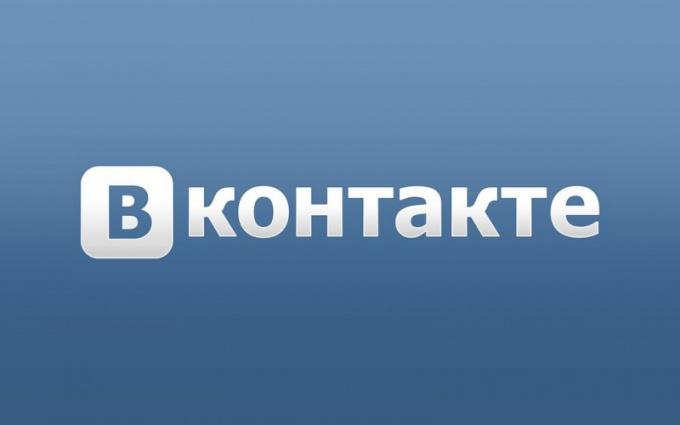 Как оформить меню группы Вконтакте