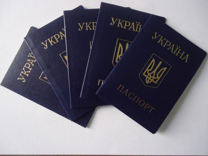 О расходах по переоформлению паспорта