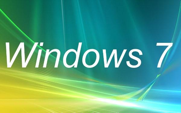 Изменение названия файла в Windows 7