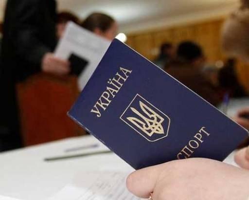 Как на Украине поменять фамилию