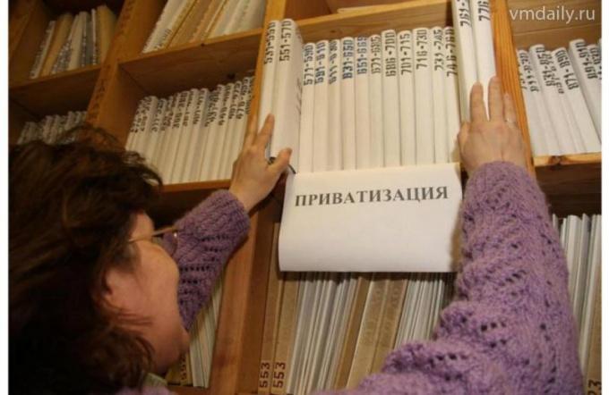 Приватизации участка: собираем полный пакет документов