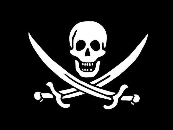 Кто такие пираты