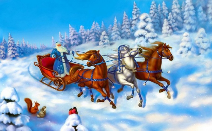 Как появился Дед Мороз