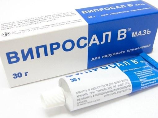 http://www.eniseymed.ru/export/items/500000679_143.jpg