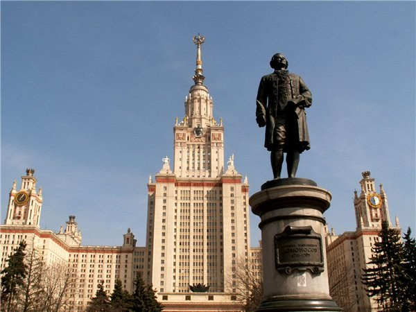 The French College at Moscow state University