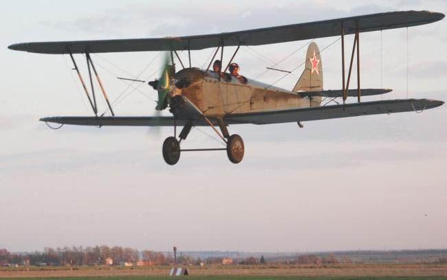Самолет По-2СХ