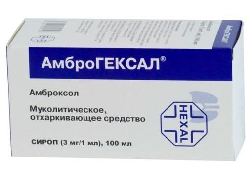 http://apkiwi.ru/UserFiles/Image/img160_17260_big.jpg