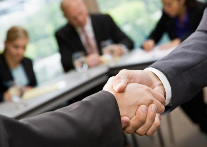 Что такое агентство кредитных гарантий