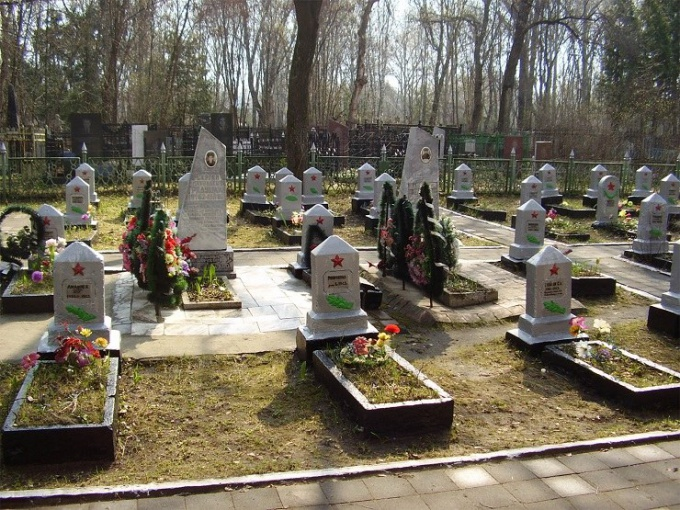 Как похоронить человека