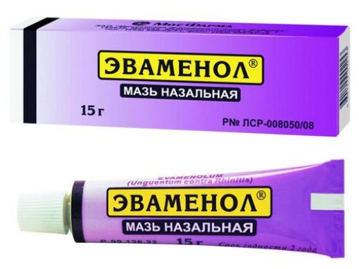 http://www.24farm.ru/images/preparat/evkamenol_mosfarma_164.JPG